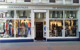 spijkerbroeken winkel amsterdam